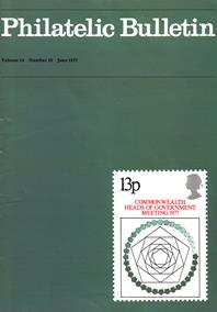 British Philatelic Bulletin Volume 14 Issue 10