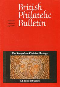British Philatelic Bulletin Volume 21 Issue 12