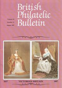 British Philatelic Bulletin Volume 24 Issue 12