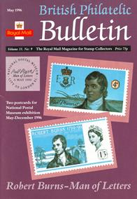 British Philatelic Bulletin Volume 33 Issue 9