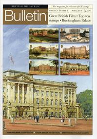 British Philatelic Bulletin Volume 51 Issue 8