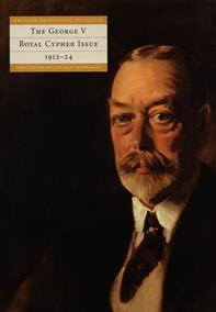 Philatelic Bulletin Publication No. 15 - The George V Royal Cypher Issue 1912-24