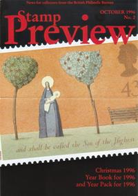 Royal Mail Preview 2 - Christmas 1996