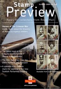 Royal Mail Preview 120 - Heroes of The Crimean War