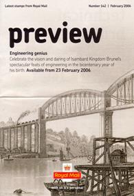 Royal Mail Preview 142 - Engineering genius