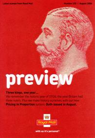 Royal Mail Preview 150 - Three kings, one year� and Pricing in Proportion