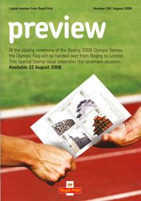 Royal Mail Preview 185 - Beijing 2008 Olympic Games