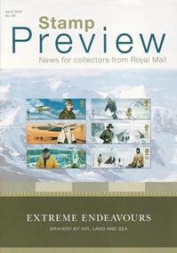 Royal Mail Preview 99 -