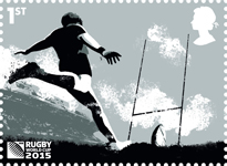 Rugby World Cup 1st Stamp (2015) Conversion