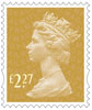 New Machin Definitives £2.27 Stamp (2017) Harvest Gold
