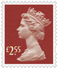 New Machin Definitives £2.55 Stamp (2017) Garnet Red