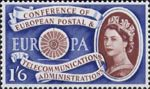 First Anniversary of European Postal and Telecommunications Conference (CEPT) 1s6d Stamp (1960) Conference Emblem