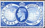 75th Anniversary of Universal Postal Union 2.5d Stamp (1949) Two Hemispheres