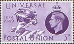 75th Anniversary of Universal Postal Union 3d Stamp (1949) U.P.U. Monument, Berne