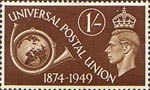75th Anniversary of Universal Postal Union 1s Stamp (1949) Posthorn and Globe