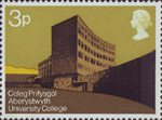 Modern University Buildings 3p Stamp (1971) Physical Sciences Building, University College of Wales, Aberystwyth