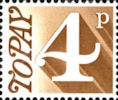 Decimal to Pay 4p Stamp (1971) Yellow-Brown
