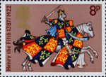 Great Britons 8p Stamp (1974) Henry V