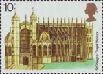 European Architectural Heritage Year 10p Stamp (1975) St George's Chapel, Windsor