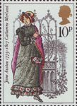 Jane Austen 10p Stamp (1975) Catherine Morland (Northanger Abbey)