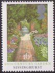 British Gardens 16p Stamp (1983) 20th-Century garden, Sissinghurst