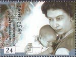 40th Anniversary of Accession 24p Stamp (1992) Quuen Elizabeth with baby Prince Andrew and Royal Arms