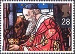 Christmas 1992 28p Stamp (1992) King with Gold, Our Lady and St Peter, Leatherhead