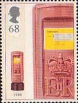 Pillar to Post 68p Stamp (2002) Modern Style Box, 1980
