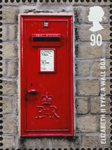 Post Boxes 90p Stamp (2009) Elizabeth II Type A Wall Box
