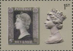 Machin Definitive Anniversary 1st Stamp (2017) January 1966