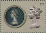 Machin Definitive Anniversary 1st Stamp (2017) February 1966