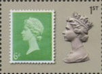Machin Definitive Anniversary 1st Stamp (2017) October 1966