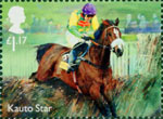 Racehorse Legends £1.17 Stamp (2017) Kauto Star