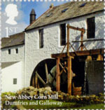Windmills and Watermills 1st Stamp (2017) New Abbey Corn Mill, Dumfries and Galloway