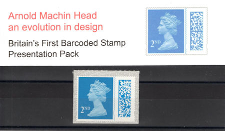 Machin Definitive 2nd Class Barcoded Stamp (2021)